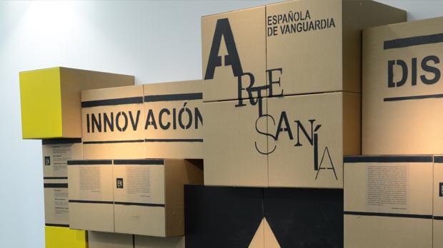 Entrada exposició Artesania d'Avantguarda